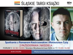 plakat-slaskie-targi-ksiazki-2016